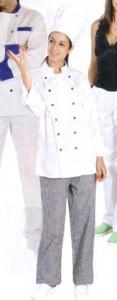 Костюм за готвачи